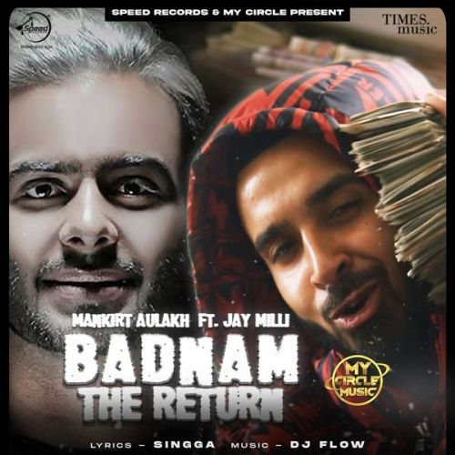 Mankirt Aulakh and Jay Milli mp3 songs download,Mankirt Aulakh and Jay Milli Albums and top 20 songs download