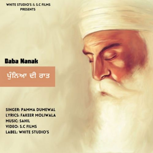 Download Punya Di Raat Pamma Dumewal mp3 song