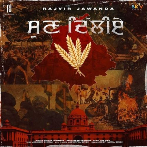 Download Sun Delhiye Rajvir Jawanda mp3 song, Sun Delhiye Rajvir Jawanda full album download