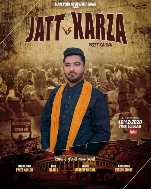 Download Jatt vs Karza Preet Kahlon mp3 song, Jatt vs Karza Preet Kahlon full album download
