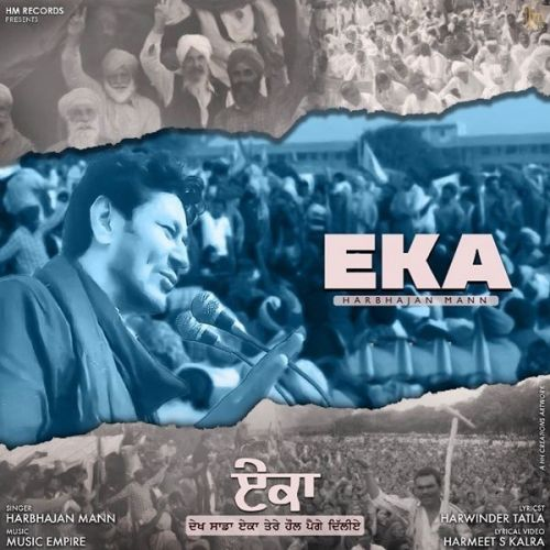 Download Eka Harbhajan Mann mp3 song, Eka Harbhajan Mann full album download