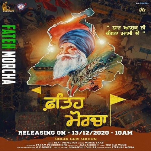 Download Fateh Morcha Guri Sekhon mp3 song, Fateh Morcha Guri Sekhon full album download