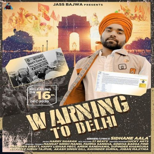 Sidhane Aala mp3 songs download,Sidhane Aala Albums and top 20 songs download