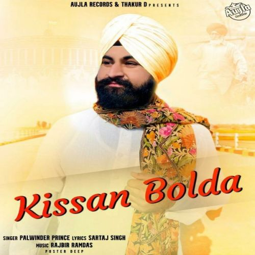 Download Kissan Bolda Palwinder Prince mp3 song, Kissan Bolda Palwinder Prince full album download