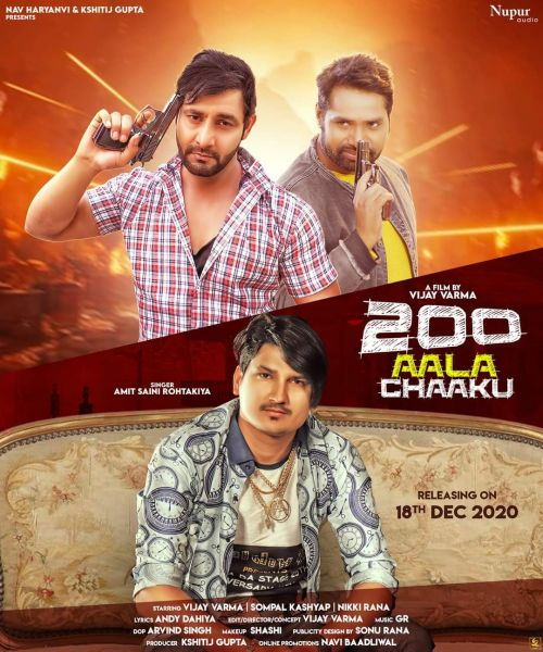 Download 200 Aala Chaaku Amit Saini Rohtakiyaa mp3 song, 200 Aala Chaaku Amit Saini Rohtakiyaa full album download