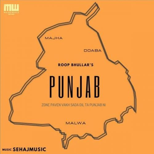 Download Punjab Roop Bhullar mp3 song, Punjab Roop Bhullar full album download