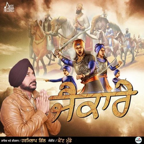 Download Jaikaare Harmilap Gill, Hinda Gill mp3 song, Jaikaare Harmilap Gill, Hinda Gill full album download