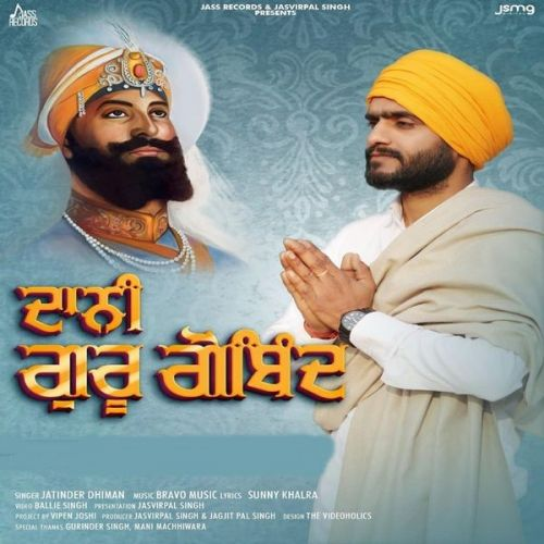 Download Daani Guru Gobind Jatinder Dhiman mp3 song, Daani Guru Gobind Jatinder Dhiman full album download