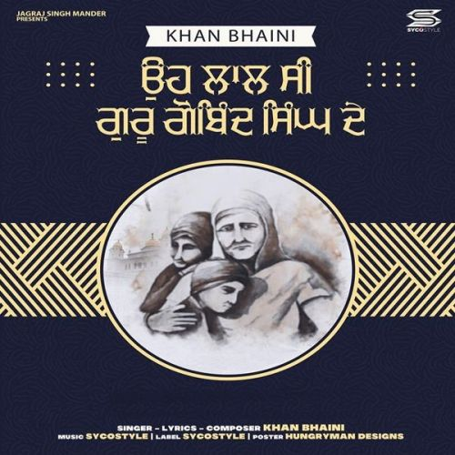 Download Oh Lal Si Guru Gobind Singh Ji De Khan Bhaini mp3 song, Oh Lal Si Guru Gobind Singh Ji De Khan Bhaini full album download
