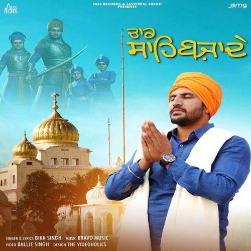 Bikk Singh mp3 songs download,Bikk Singh Albums and top 20 songs download