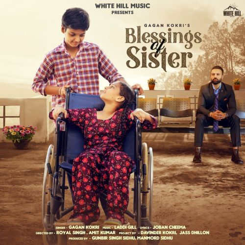 Download Blessings of Sister Gagan Kokri mp3 song, Blessings of Sister Gagan Kokri full album download