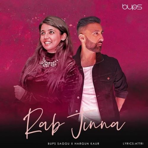 Download Rab Jinna Hargun Kaur mp3 song, Rab Jinna Hargun Kaur full album download