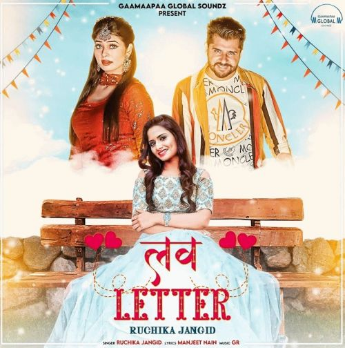 Download Love Letter Ruchika Jangid mp3 song, Love Letter Ruchika Jangid full album download