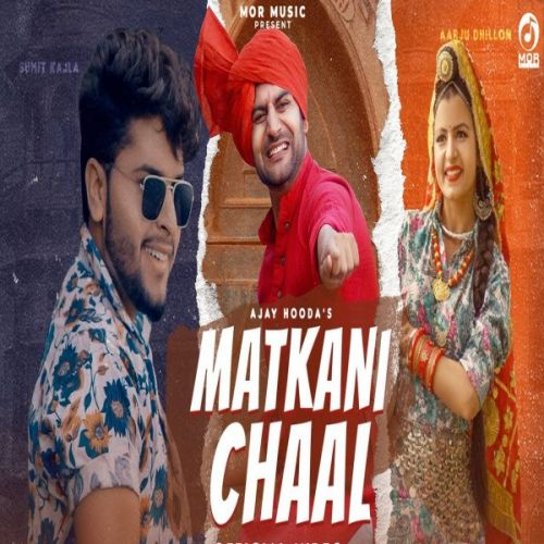 Download 52 Gaj Ka Daman Ya Matakni Chaal Mukesh Fouji mp3 song, 52 Gaj Ka Daman Ya Matakni Chaal Mukesh Fouji full album download