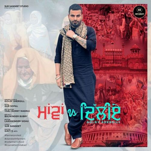 Goldy Shergill mp3 songs download,Goldy Shergill Albums and top 20 songs download