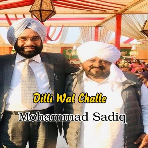 Mohd Sadique mp3 songs download,Mohd Sadique Albums and top 20 songs download