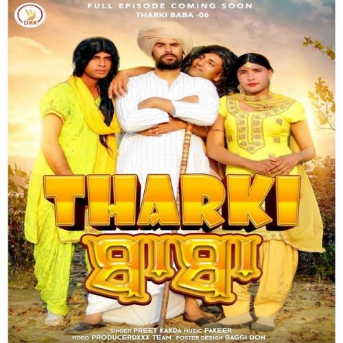 Preet Kakra mp3 songs download,Preet Kakra Albums and top 20 songs download
