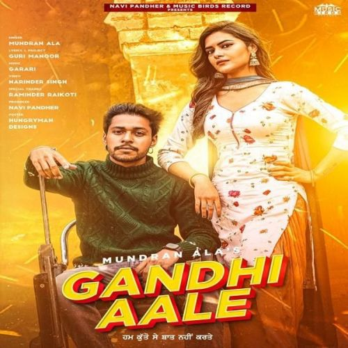 Mundran Ala mp3 songs download,Mundran Ala Albums and top 20 songs download