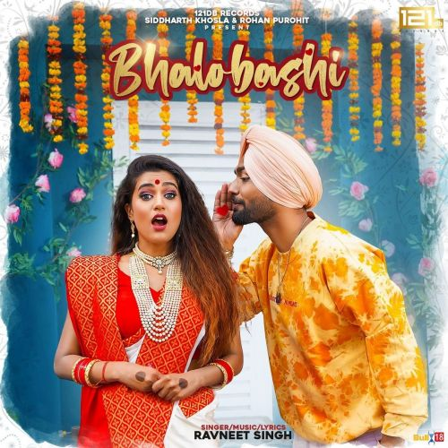 Download Bhalobashi Ravneet Singh mp3 song, Bhalobashi Ravneet Singh full album download