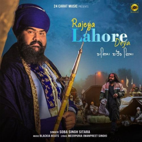 Download Rajeya Lahore Deya Soba Singh Sitara mp3 song, Rajeya Lahore Deya Soba Singh Sitara full album download