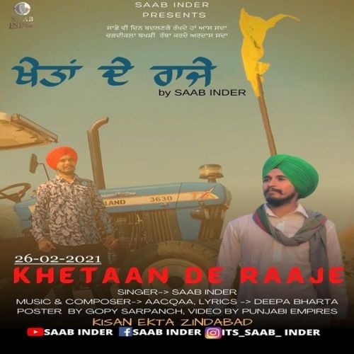 Download Khetaan De Raaje Saab Inder mp3 song, Khetaan De Raaje Saab Inder full album download