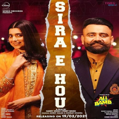 Download Sira E Hou Dj Punjab Amrit Maan, Nimrat Khaira mp3 song, Sira E Hou Dj Punjab Amrit Maan, Nimrat Khaira full album download