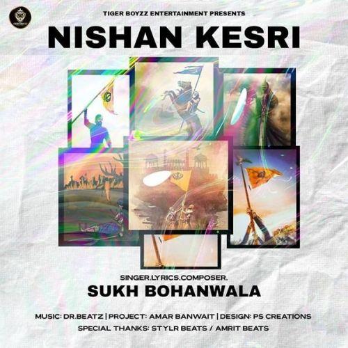 Sukh Bohanwala mp3 songs download,Sukh Bohanwala Albums and top 20 songs download