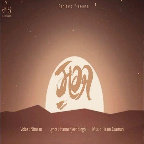 Nimaan mp3 songs download,Nimaan Albums and top 20 songs download