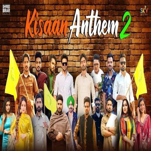 Mankirt Aulakh, Shree Brar, Jass Bajwa and others... mp3 songs download,Mankirt Aulakh, Shree Brar, Jass Bajwa and others... Albums and top 20 songs download