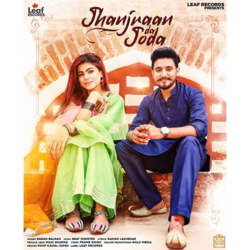 Download Jhanjraan Da Joda Gagan Balran mp3 song, Jhanjraan Da Joda Gagan Balran full album download