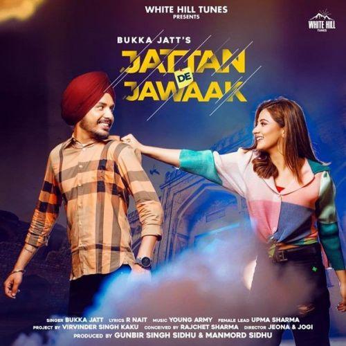 Bukka Jatt mp3 songs download,Bukka Jatt Albums and top 20 songs download