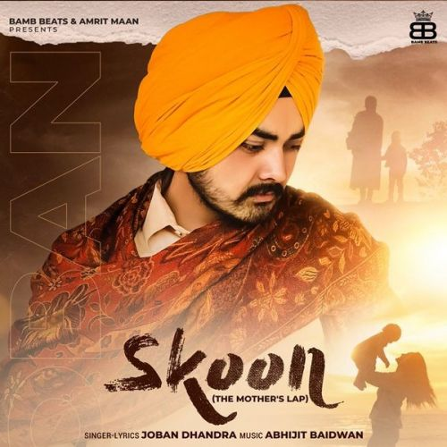 Download Skoon Joban Dhandra mp3 song, Skoon Joban Dhandra full album download