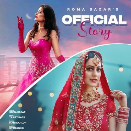 Download Official Story Roma Sagar mp3 song, Official Story Roma Sagar full album download