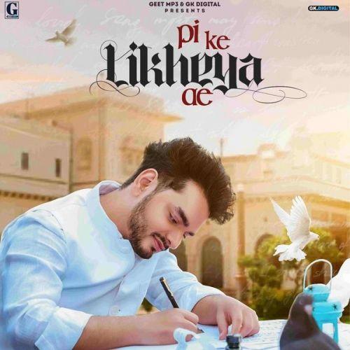 Bhanu Pratap Agnihotri mp3 songs download,Bhanu Pratap Agnihotri Albums and top 20 songs download