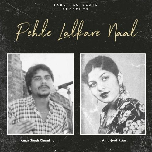 Amar Singh Chamkila and Amarjot Kaur mp3 songs download,Amar Singh Chamkila and Amarjot Kaur Albums and top 20 songs download