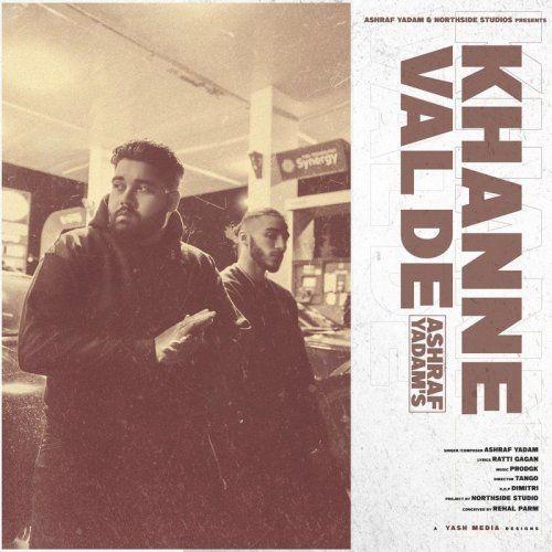 Ashraf Yadam mp3 songs download,Ashraf Yadam Albums and top 20 songs download