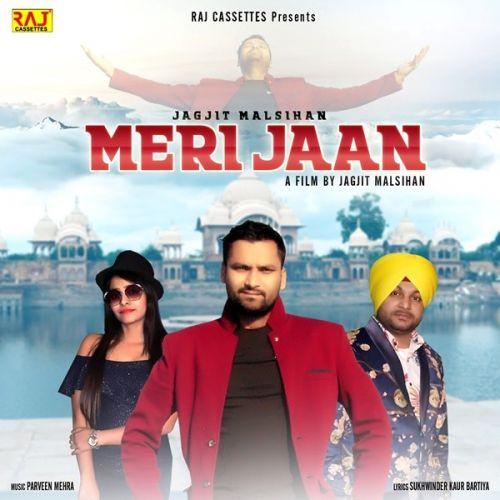 Jagjit Malsihan mp3 songs download,Jagjit Malsihan Albums and top 20 songs download
