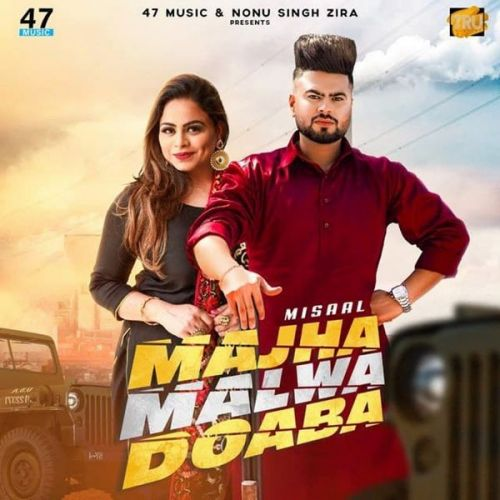 Download Majha Malwa Doaba Gurlez Akhtar, Misaal mp3 song, Majha Malwa Doaba Gurlez Akhtar, Misaal full album download