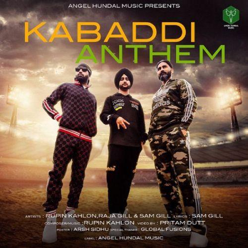 Rupin Kahlon and Raja Gill mp3 songs download,Rupin Kahlon and Raja Gill Albums and top 20 songs download