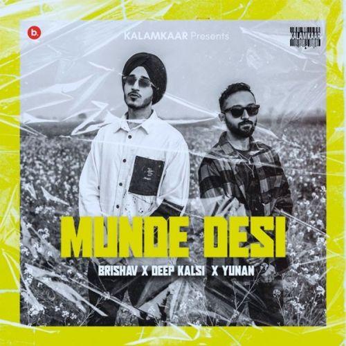 Deep Kalsi and Brishav mp3 songs download,Deep Kalsi and Brishav Albums and top 20 songs download