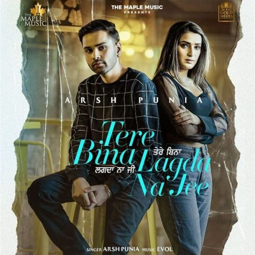 Arsh Punia mp3 songs download,Arsh Punia Albums and top 20 songs download