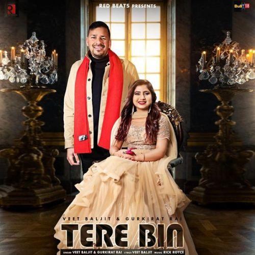Veet Baljit and Gurkirat Raj mp3 songs download,Veet Baljit and Gurkirat Raj Albums and top 20 songs download