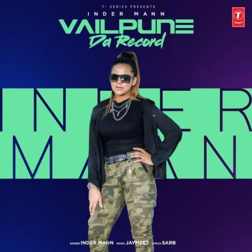 Inder Mann mp3 songs download,Inder Mann Albums and top 20 songs download