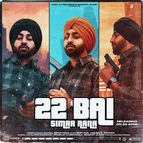 Simar Rana mp3 songs download,Simar Rana Albums and top 20 songs download