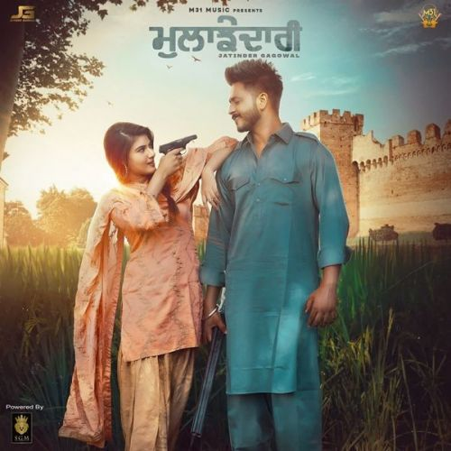 Gurlez Akhtar and Jatinder Gagowal mp3 songs download,Gurlez Akhtar and Jatinder Gagowal Albums and top 20 songs download