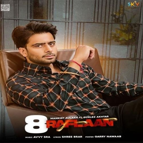 Mankirt Aulakh and Gurlez Akhtar mp3 songs download,Mankirt Aulakh and Gurlez Akhtar Albums and top 20 songs download
