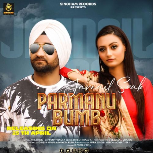 Download Parmanu Bumb Jarnail Saab mp3 song, Parmanu Bumb Jarnail Saab full album download