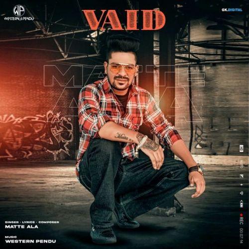 Emanat Preet Kaur and Matte Ala mp3 songs download,Emanat Preet Kaur and Matte Ala Albums and top 20 songs download