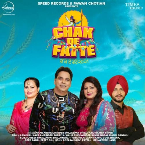 Diljit Gharuan and Jannt Kaur mp3 songs download,Diljit Gharuan and Jannt Kaur Albums and top 20 songs download