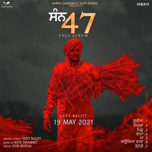 Veet Baljit mp3 songs download,Veet Baljit Albums and top 20 songs download